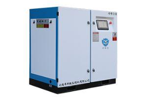 55KW永磁变频螺杆空压机